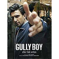Watch Gully Boy bollywood movie for Free with Amazon Prime $0.01 Image