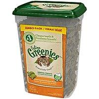 FELINE GREENIES Dental Cat Treats extra 20% off coupon with Amazon S&S (21 oz. for $  15)