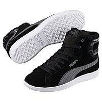 Puma Steals For the Whole Family Under $50 on Rakuten