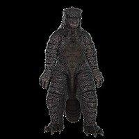 Free Godzilla Suit Xbox One Avatar Item Image