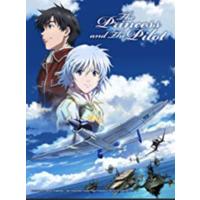 Anime: The Princess and the Pilot (English Subtitled) (Digital HD) $0.99 @ Amazon