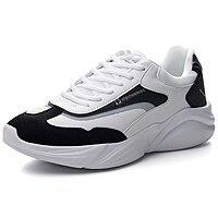 Alpine Swiss Stuart Mens Chunky Fashion Sneakers $24.99 + Free Shipping