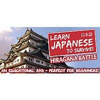 Learn Japanese To Survive! Hiragana Battle (Steam game) $1.00