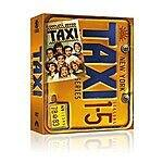 Taxi: The Complete Series / DVD $38.49 fs @ amazon