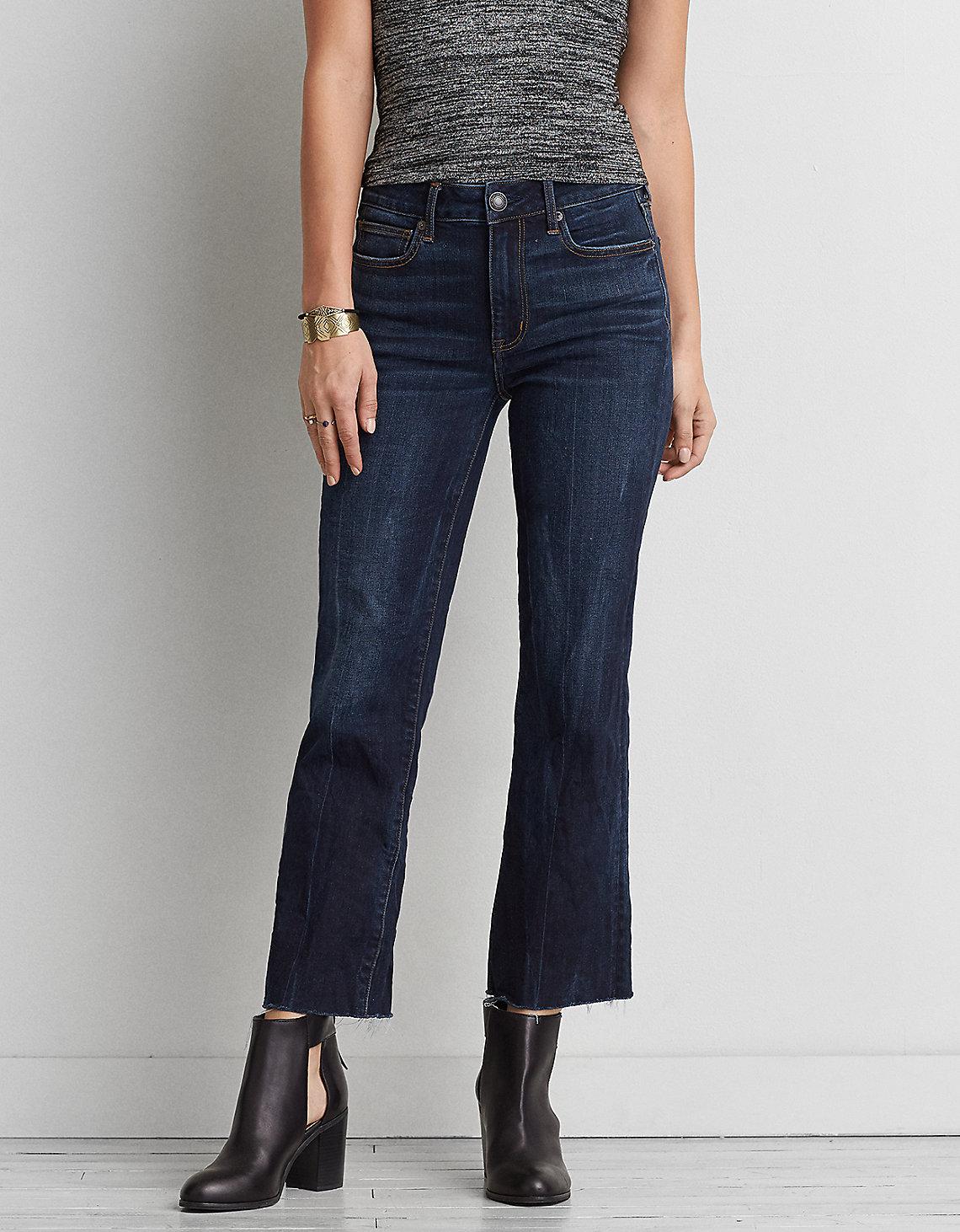 American Eagle Select Women's & Men's Jeans $17.99 & More + Free S/H ShopRunner $25+