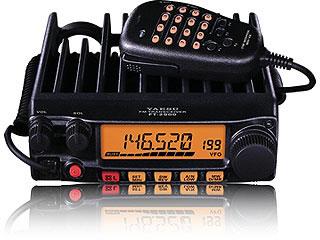 YAESU FT-2900R - $119.99 shipped HRO