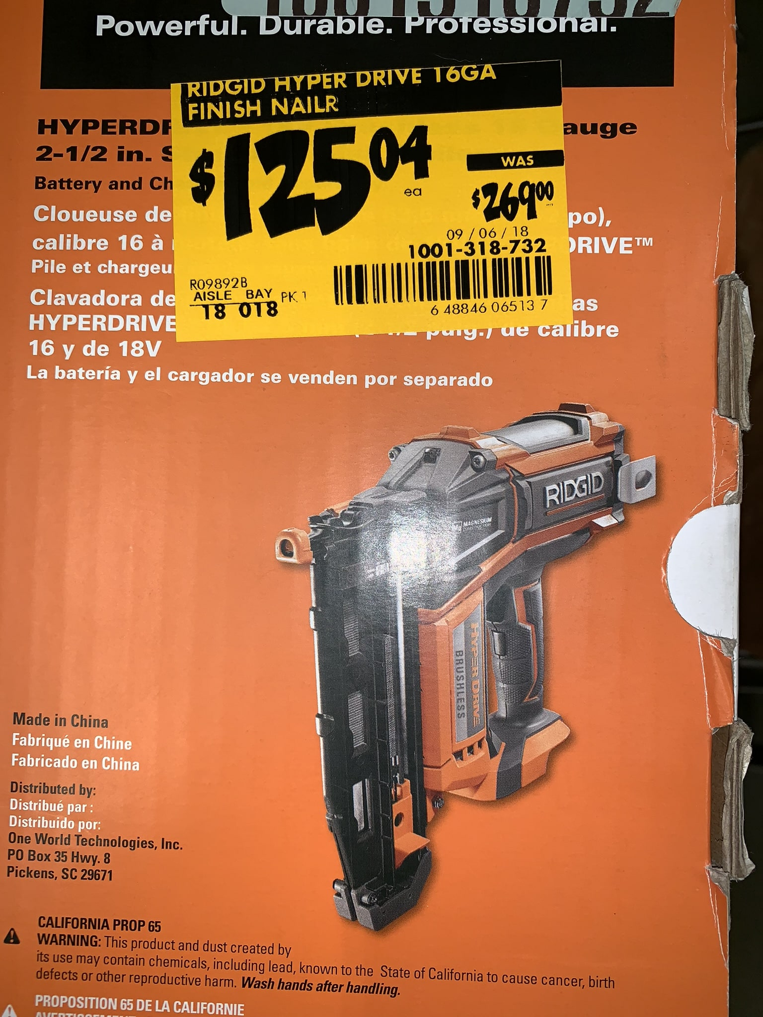 Home Depot YMMV: Ridgid 18V Hyperdrive 16 Gauge Finish Nailer $125.04