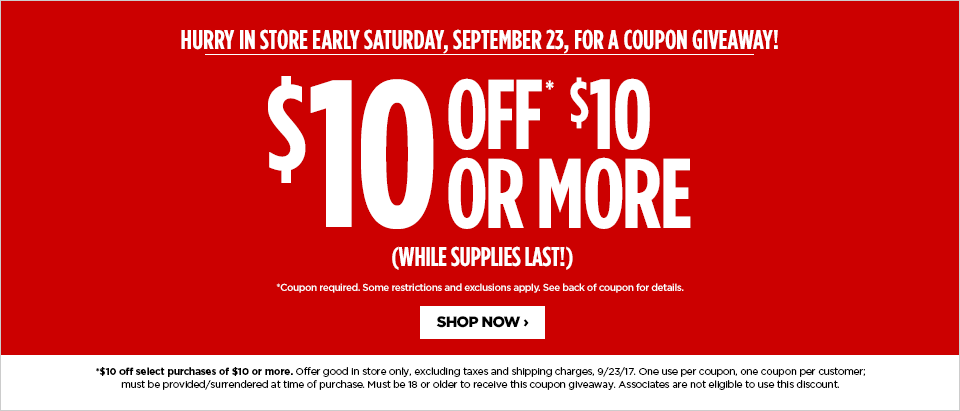 85ce2f58fe75 JCPenney  10 Off  10 Coupon Giveaway