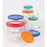 Bon-Ton Department Stores Deal: Pyrex 8-pc. Sculpted Bowl Set or Pyrex 14-pc. Container Set