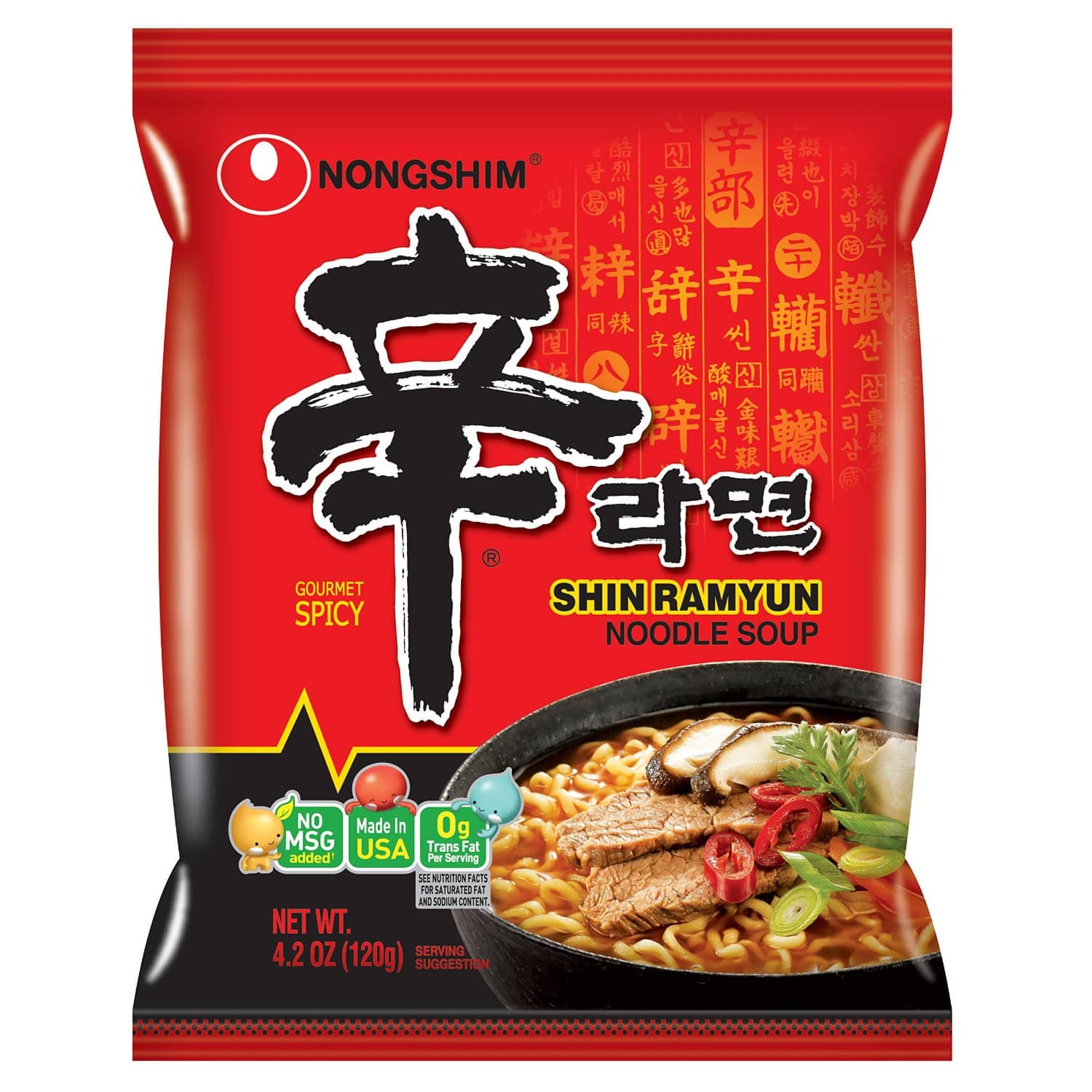 Nongshim Shin Ramyun Noodle Soup, Gourmet Spicy, 4.2 Ounce (Pack of 20)  $15.20 or lower - Amazon
