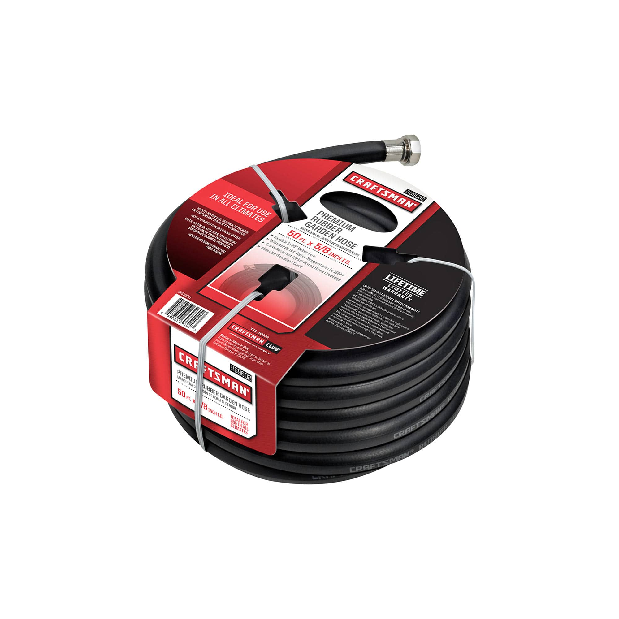 "50' Craftsman 5/8"" All-Rubber Garden Hose $19.99 + Free Store Pickup ~ Sears"