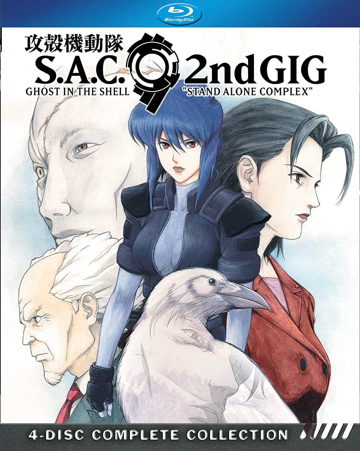 Ghost in the Shell: Stand Alone Complex 2nd Gig [Blu-ray] - $5 at Amazon $4.99