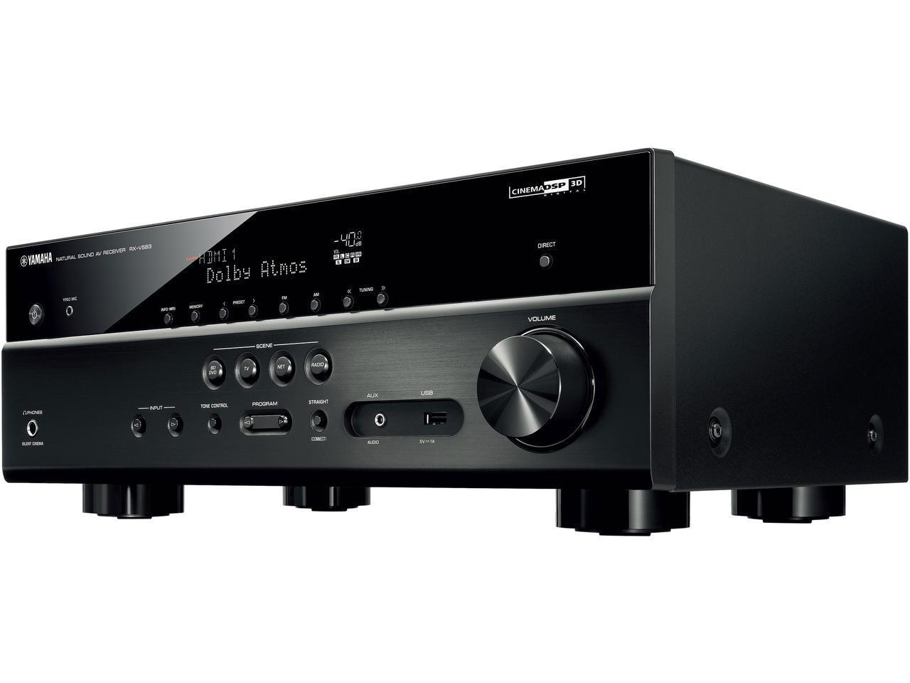 Yamaha TSR-5830BL 7 2 Channel Network AV Receiver