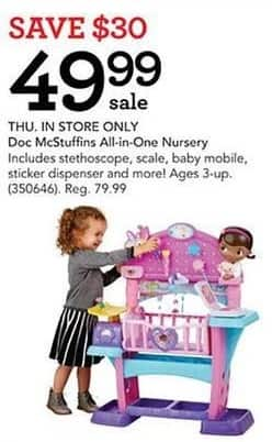 Incroyable Toys R Us Black Friday: Doc McStuffins All In One Nursery For $49.99
