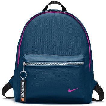 Nike Classic Youth Backpack $14.99 $15