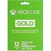 eBay Deal: Xbox LIVE 12 Month Gold Membership Card. $35.95 + Free shipping (eBay Daily Deal)
