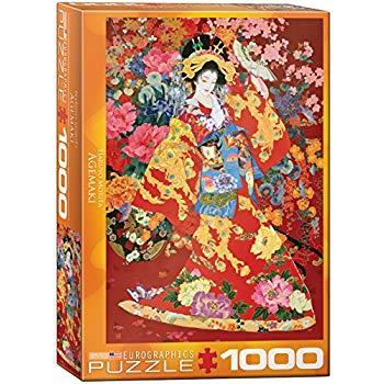 1000-Piece EuroGraphics Agemaki Jigsaw Puzzle. $5.72 (add-on)
