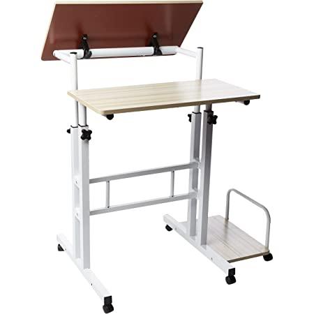 Mindreader mobile sitting / standing desk ($60.36) at Amazon