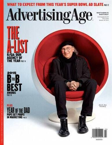 Advertising Age (24 issues) - $24.99/yr