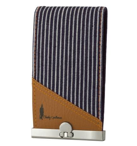 Flagship: Filthy Etiquette Men's Grooming Kit - $7.99 + FS