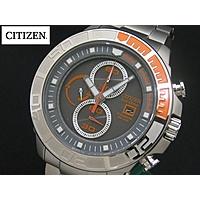 Amazon Deal: Dented Box - Citizen Men's CA0520-53H Eco-Drive Super Titanium Chronograph Watch $175