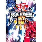 Raiden IV: Overkill (Steam - Nuuvem) - $6.83