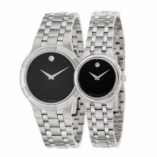 Movado His or Hers Metio Watch $219