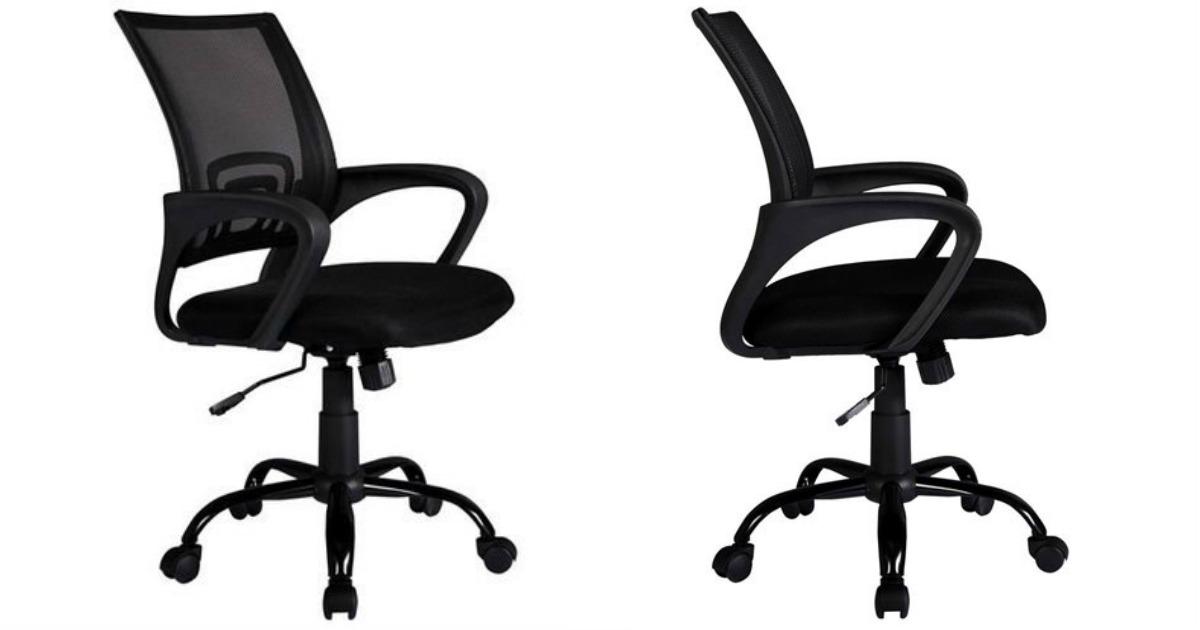 Ergonomic Mesh Office Chair $32.99