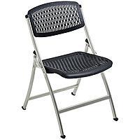 Walmart Deal: Set of 4 Flex One Folding Chairs - Walmart $35.88 (reg $99)
