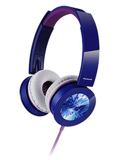 BLACK FRIDAY PANASONIC Sound Rush Plus On-Ear Headphones - $14.99 - w/ FS