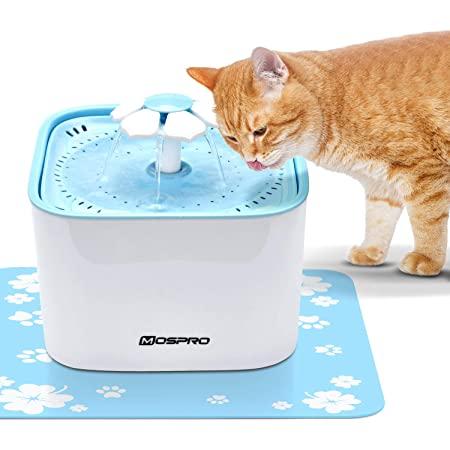 Veken Pet Fountain, lightning deal + $4 coupon $18.94