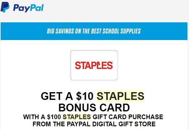 Buy $100 Staples eGift Card, get $10 Bonus Staples eGift Card