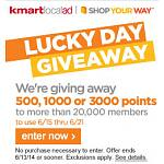Sears & Kmart LocalAd Free SYWR Points Giveaway for 6/11 to 6/13