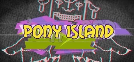 Pony Island $1.25 75% off @fanatical