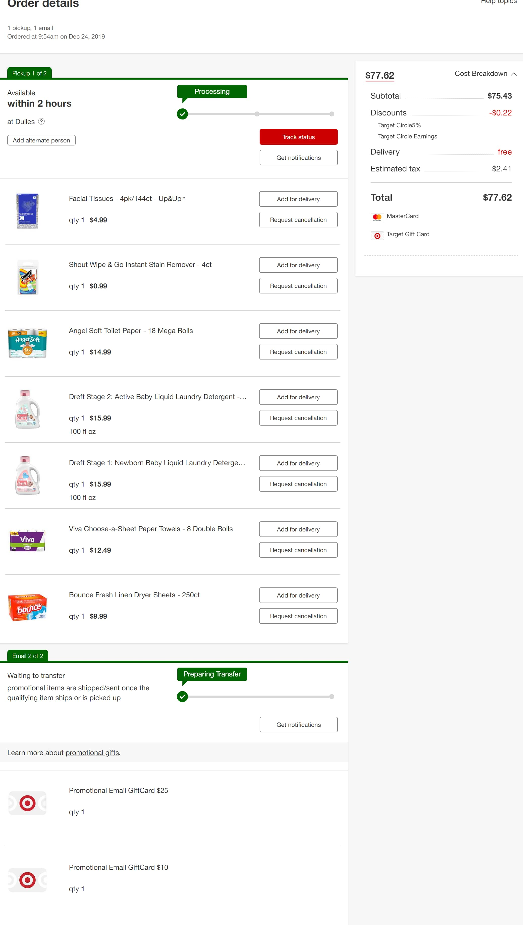 Target Stacked Multiple Gift Card Offer on Household Cleaning Supplies (?) YMMV $75