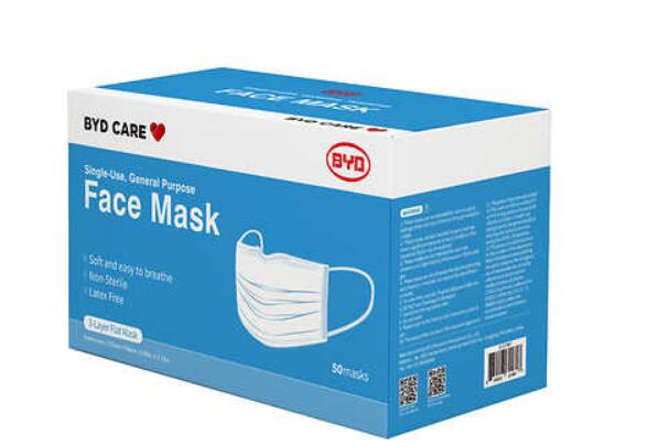 BYD CARE Single Use Face Masks in Costco Warehouse for 11.99