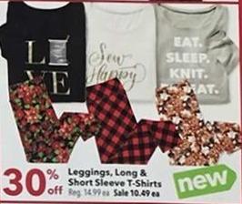 Joann Black Friday: Leggings, Long & Short Sleeve Shirts for $10.49