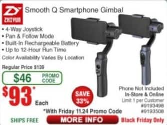 Frys Black Friday: Zhiyun Smooth Q Smartphone Gimbal for $93.00