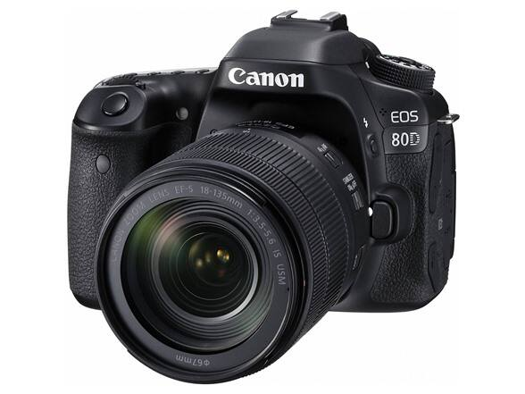 Canon EOS 80D Digital SLR Kit with EF-S 18-135mm f/3.5-5.6 Image Stabilization USM Lens $790 @ Woot