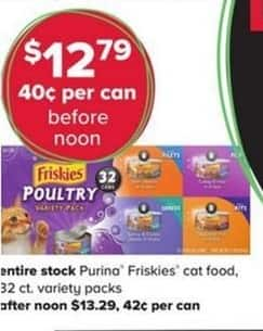 PetSmart Black Friday: Purina Friskies Cat Food, 32 ct. Variety Packs for $12.79
