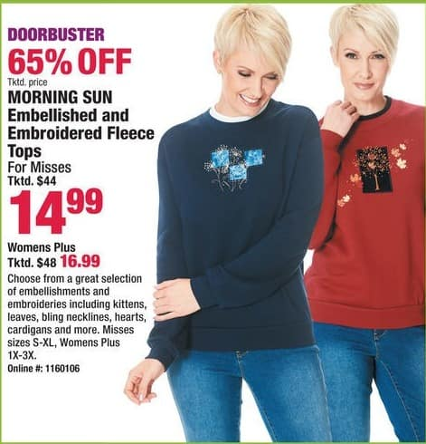 Boscov's Black Friday: Morning Sun Embellished and Embroidered Fleece Tops for $14.99 - $16.99