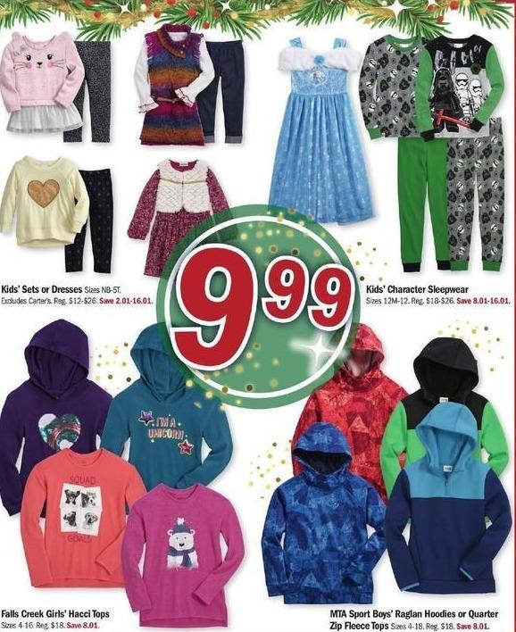 Meijer Black Friday: Kids' Character Sleepwear for $9.99