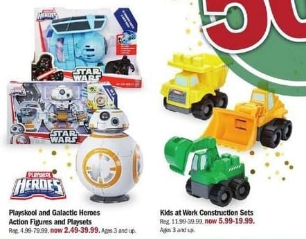 Meijer Black Friday: Playskool and Galactic Heroes Action Figures and Playsets for $2.49 - $39.99