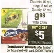 CVS Black Friday: Charmin 16 Roll, Mega 8 Roll or Bounty 12 Roll + Buy 2 Get $5 ExtraBucks Rewards for $9.99