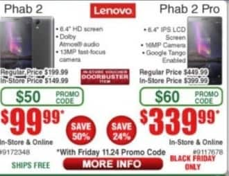 Frys Black Friday: Lenovo Phab 2 for $99.99