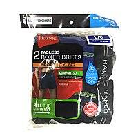 13Deals.com Deal: 2-Pack Men's Dri Moisture Wicking Boxer Briefs (L Only) $4.97 + Free Shipping
