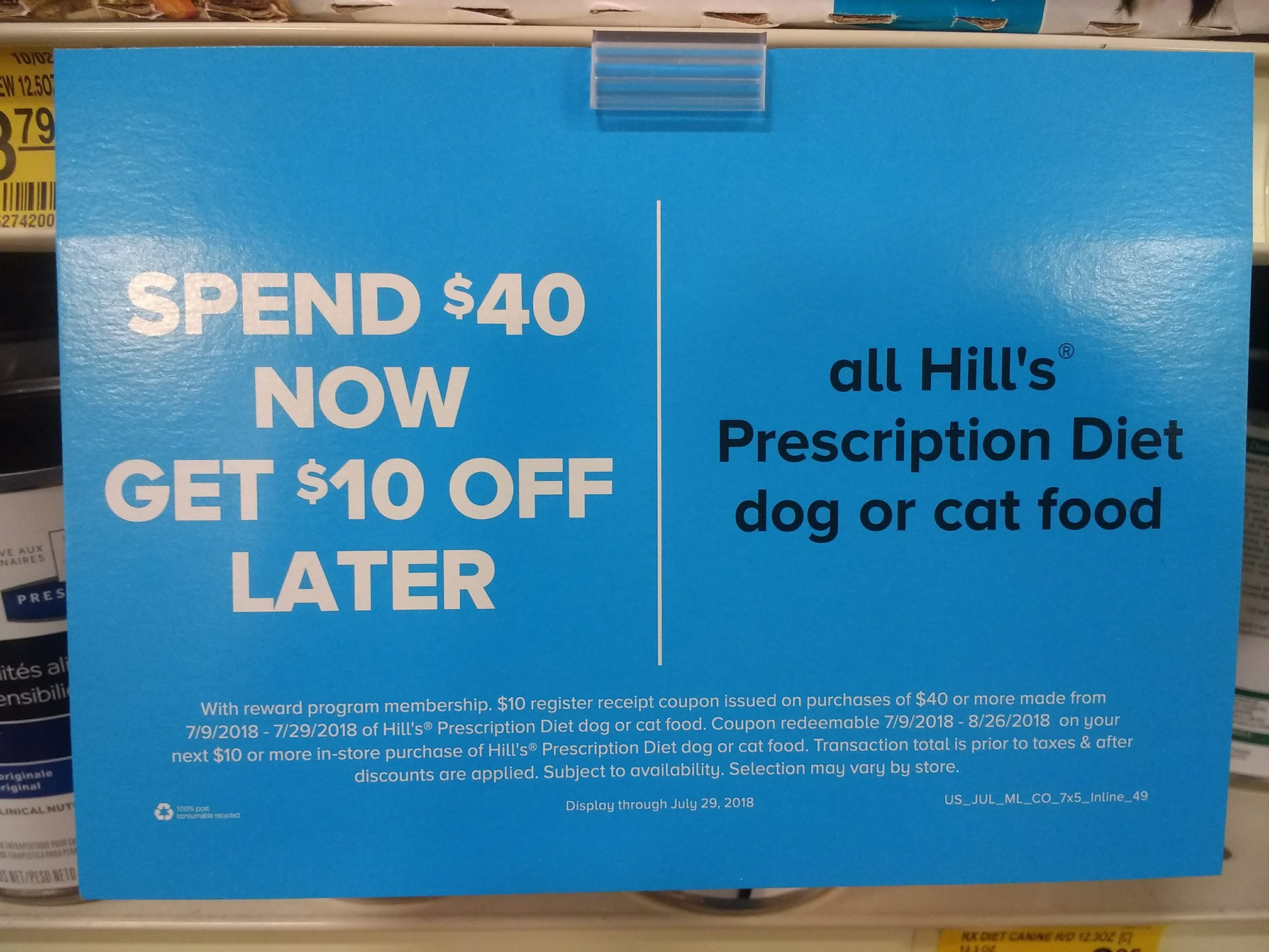 9a7b72d85b Spend  40 on Hill s Prescription dog cat food