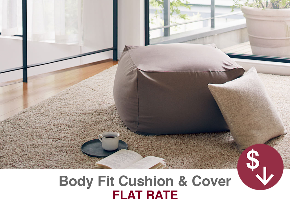 Muji limited time offer, body fit cushion and cover set $149