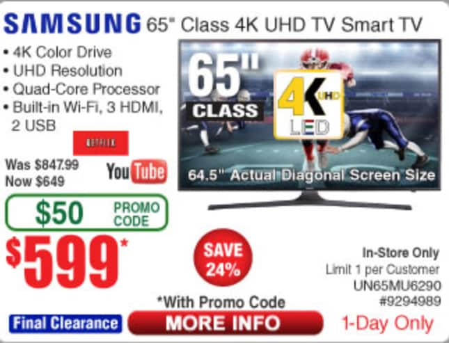 samsung electronics coupon codes