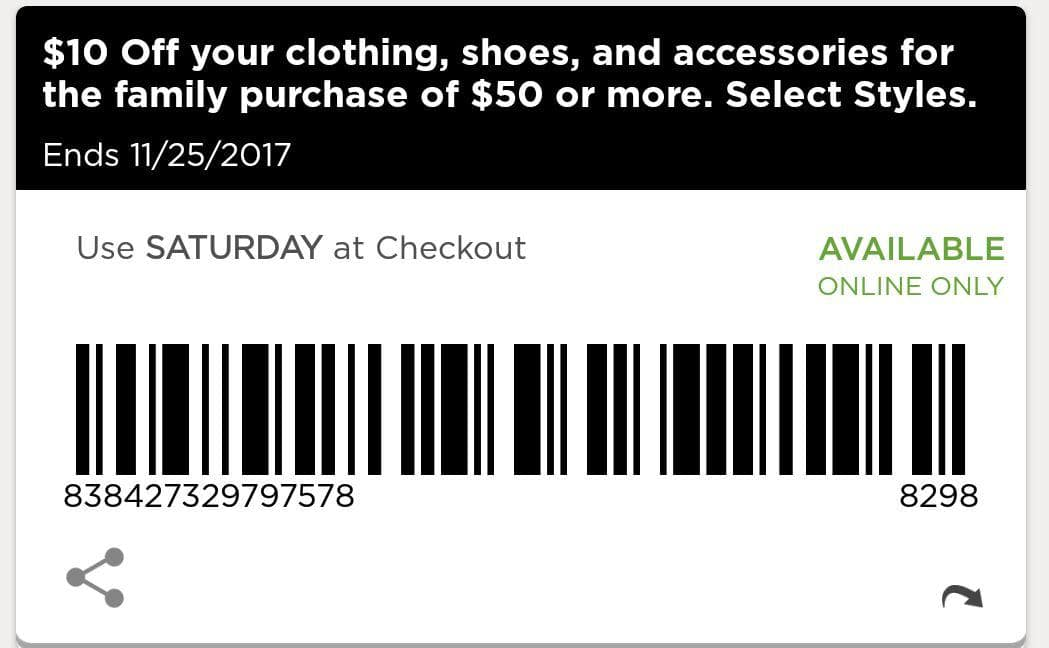 Kohl's $10 Off  $50 or more Online Today Only !